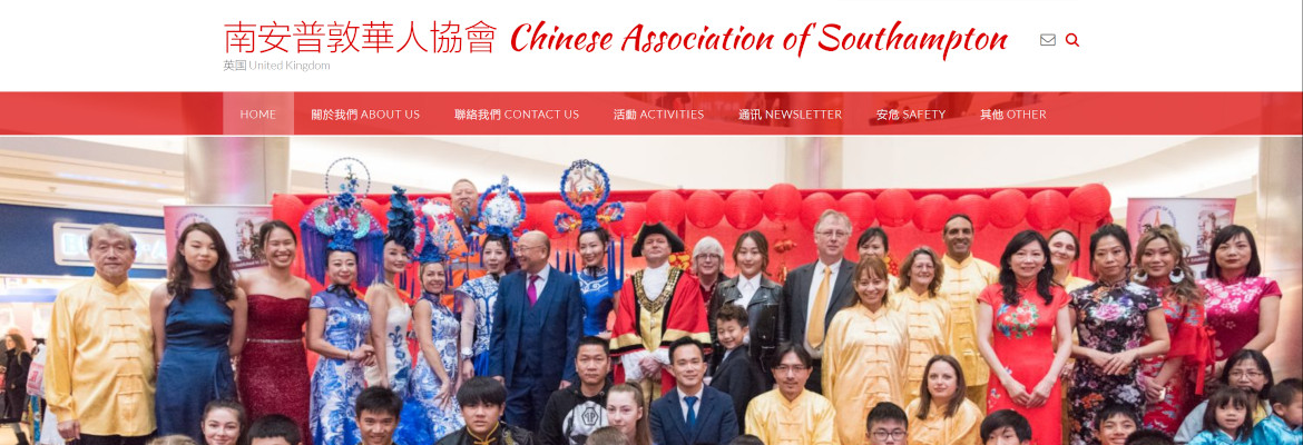 Southampton Chinese New Year 2021 Banner